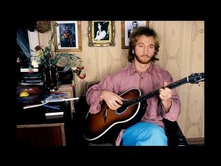 Игорь Тальков - Поздно (на квартире у Маргариты Тереховой).