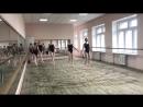 Классический танец. Battement fondu
