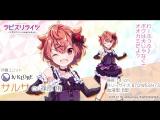 Salsa Сальса (CV. Shinohara Yuki)
