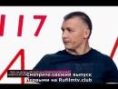 На самом деле Прохор Шаляпин разоблачает ухажера Копенкиной (Эфир 15.05.2018)