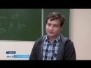 Выбрать профессию школьникам поможет проект «Я – будущий инженер».mp4