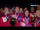 Торжественная церемония закрытия Всероссийских спортивных соревнований в ВДЦ «Смена»