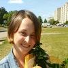 Lena Pavlyukevich