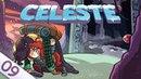 МОЙ БЕЗУМНЫЙ ВНУТРЕННИЙ МИР | Прохождение Celeste - Серия №9