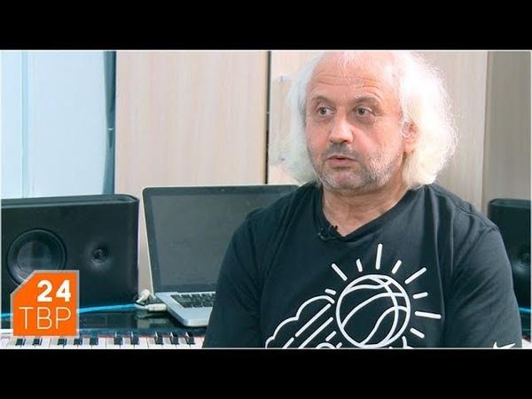 «По правде говоря» с музыкантом Игорем Островским   ТВР24   Сергиев Посад