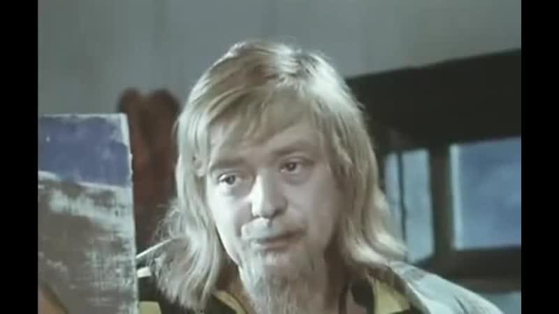 Художник анархист Бронзовая птица 1974