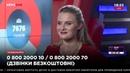 Светлана Крюкова на NewsOne 27 05 19