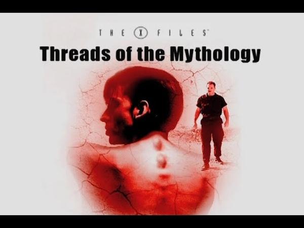 Мифология на русском языке Часть 4 X Files Секретные Материалы