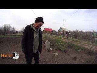 Бурение скважины на воду в Уфе, снт Озерки 2014, отзыв Баштулс
