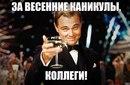 Анна Фокина фото #11