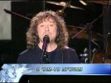 Владимир Кузьмин и группа Динамик - О Чём-То Лучшем (Концерт 26.09.2003)