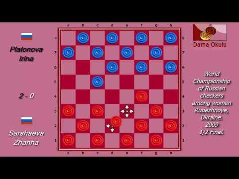 Platonova Irina (RUS) - Sarshaeva Zhanna (RUS). World Draughts-64_women. Semifinal.