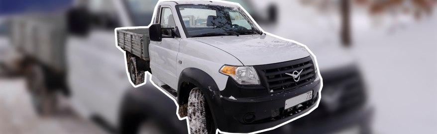 Новый грузовичок марки УАЗ: свежая порция фотографий