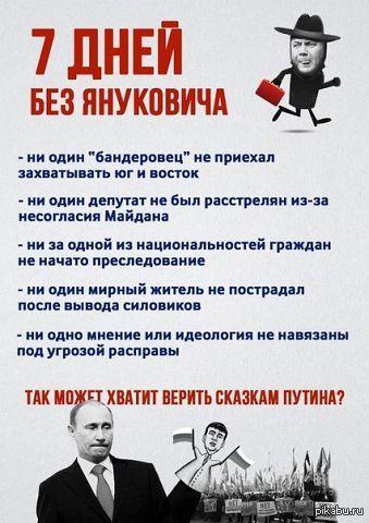 СВЯЩЕННАЯ ВОЙНА - Страница 7 Cq-3HV77WFM
