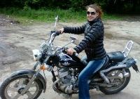 Татьяна Никифорова, 9 января 1994, Мурманск, id158741565
