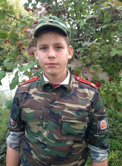 Игорь Васильев, 25 октября , Пермь, id58615098