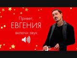 Евгения-HD 1080p