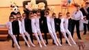 Последний звонок Супер танец Черное и Белое