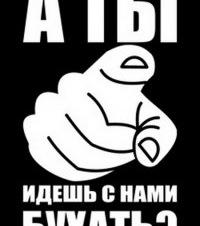 Влад Милый, 22 августа 1996, Чигирин, id221262226