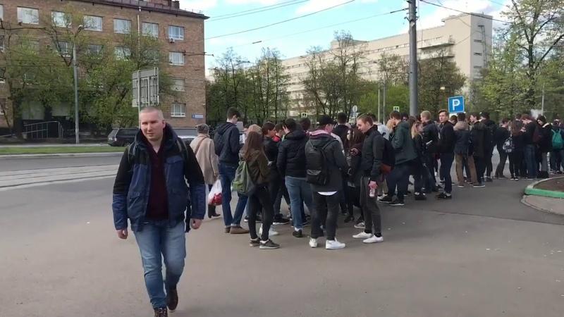 ОЧЕРЕДЬ НА СОЛЬНЫЙ КОНЦЕРТ ATL В МОСКВЕ!! (HOLYRAVE MOSCOW @YOTASPACE)