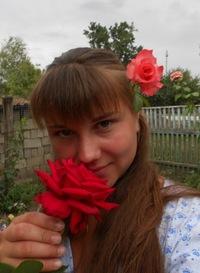 Марика Скрыпай