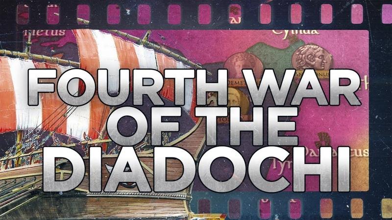 Diadochi Wars: Battle of Salamis 306 BC DOCUMENTARY