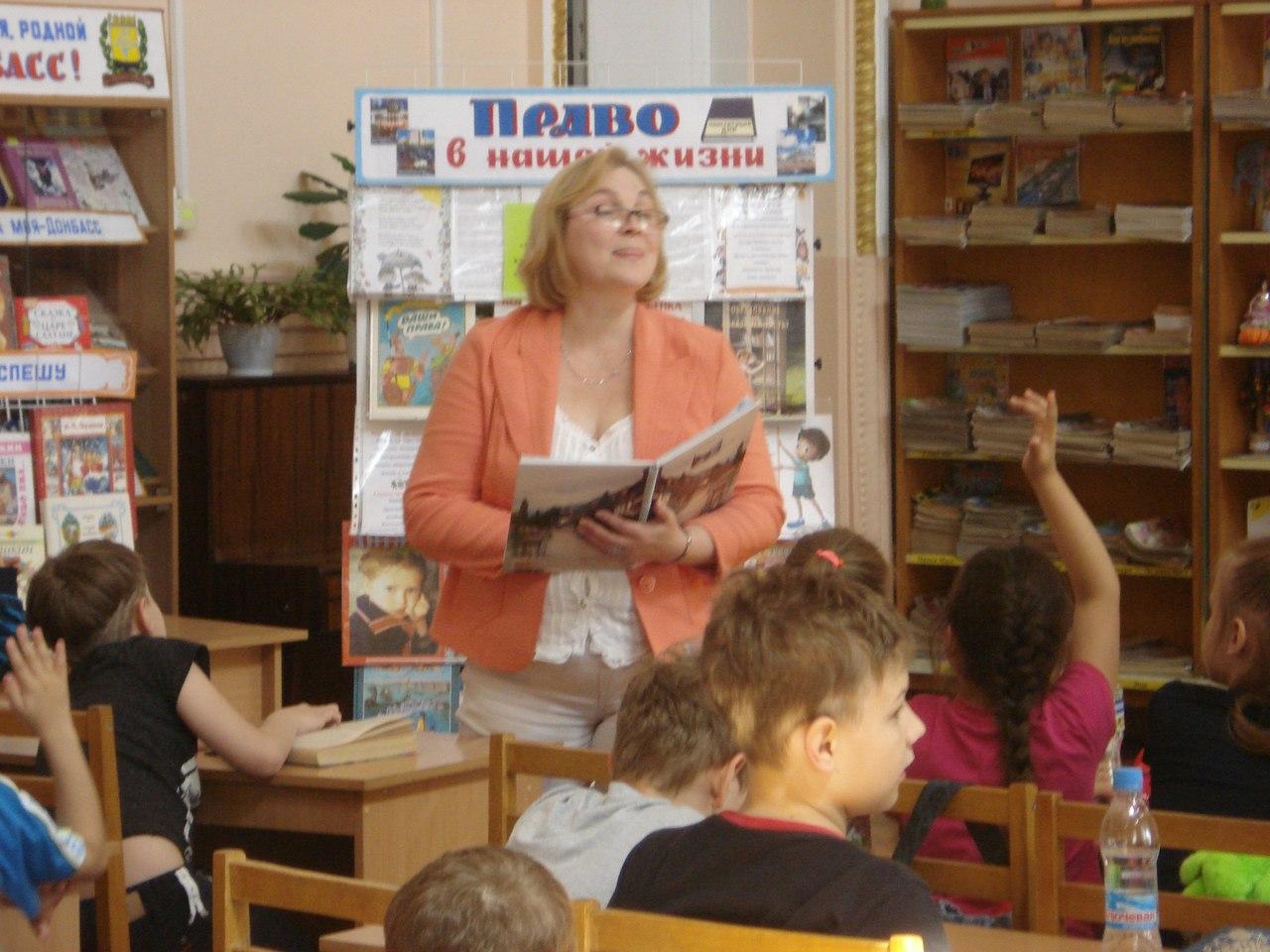 день защиты детей, донецкая республиканская библиотека для детей, Отдел обслуживания учащихся 5-9 классов