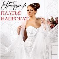 платья для венчания купить с спб