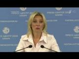 Мария Захарова о матче Россия-Египет