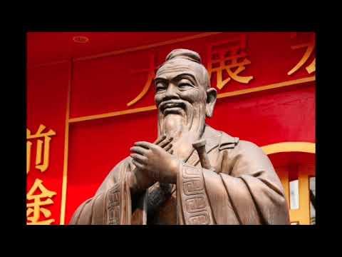 Язычник Конфуций
