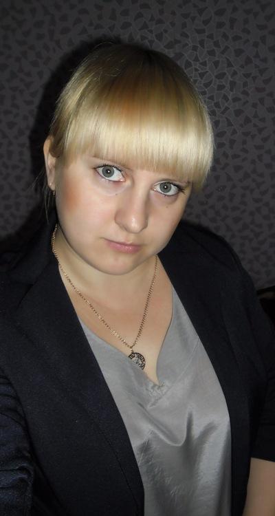 Любаша Овчаренко, 7 апреля 1988, Искитим, id152200733