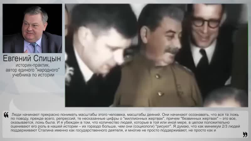 Почему Сталин все более популярен в народе؟