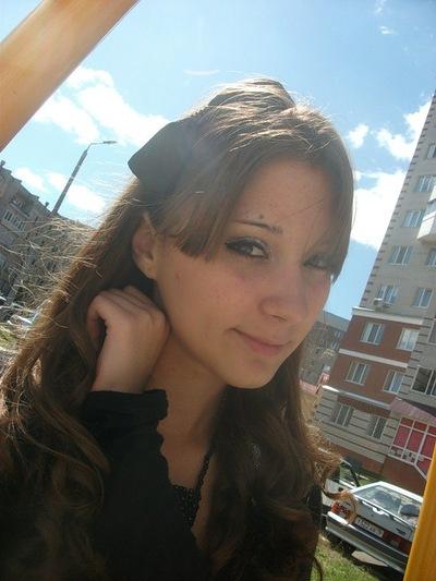 Екатерина Митрошенко, 21 апреля 1996, Кременчуг, id207840436