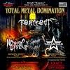 Киев - Total Metal Domination Tour, pt. 2