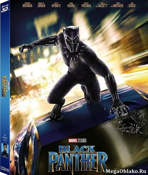 Чёрная Пантера / Black Panther (2018/BD-Remux/BDRip/HDRip/3D)
