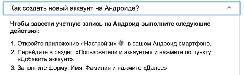 Поисковая система Google3