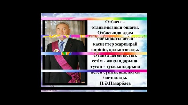 Көп балалы ана, Күміс алқа иегері Бағдат Ахмадиева отбасымен