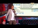 Камеди Клаб ( Александр Незлобин ) Различие между мужиками и женщинами в интернете ) IPTV