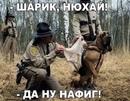 Вадим Маков фото #4