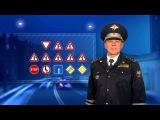 ПДД - проезд перекрестков, сигналы регулировщика