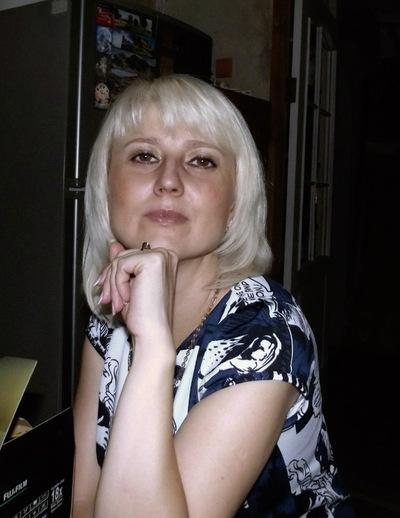 Людмила Богданова, 3 октября , Алчевск, id50514663