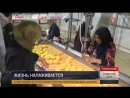 Сирийские производители пищевых продуктов назвали Россию своим главным партнером