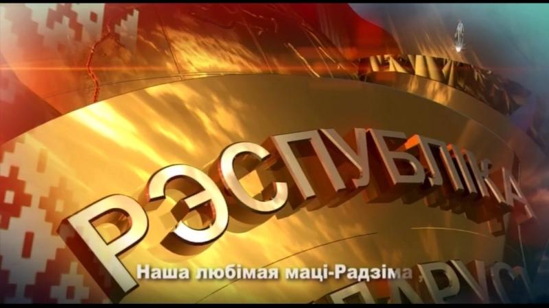 ОНТ (25.12.2017) Конец эфира