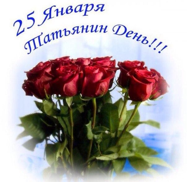 Поздравления на четыре года 73