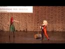 4 1 7 ВНЕКОНКУРС 8 Дефиле Фанарт DC Poison Ivy Harley Quinn Две девицы на мели Москва