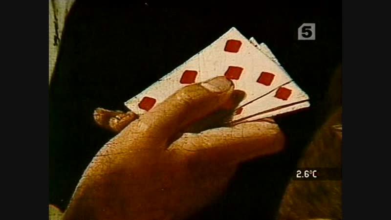 Оборотная сторона карт. Жорж де Латур. Сериал Палитры. 01 / Georges de la Tour
