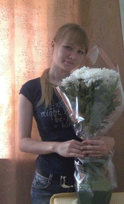 Екатерина Рябинина, 2 июня , Йошкар-Ола, id22719223