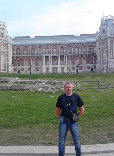 Алексей Питиримов, 1 мая 1976, Киров, id212516346