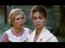 Цыган 4 серия (1979) — художественный на Tvzavr