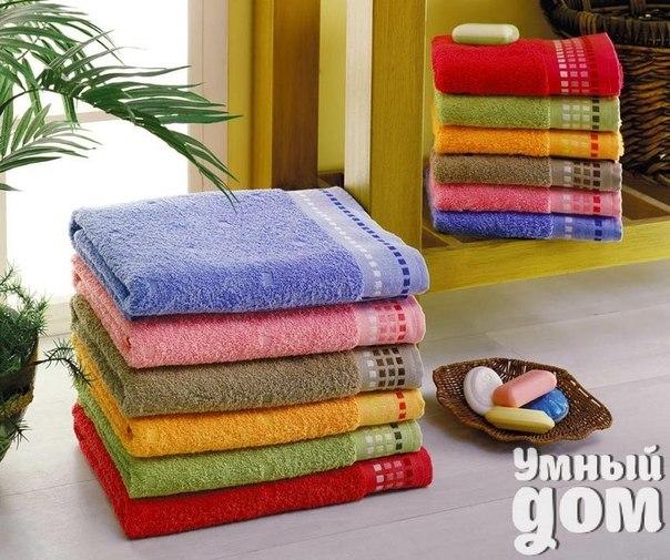Делитесь опытом, друзья!  ➨ Как стирать махровые полотенца, чтобы они оставались мягкими и пушистыми?  ➨ Сушильная машина. Необходимость или предмет роскоши?  ➨ Как отстирать грязные кухонные полотенца?